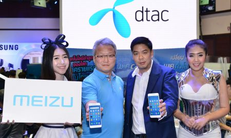 Meizu and dtac