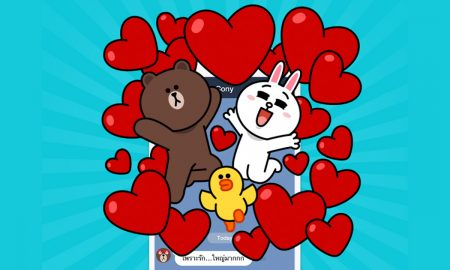 LINE Popup Sticker