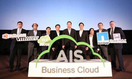 AIS Business Cloud