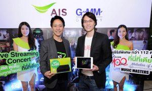 AIS-GMM