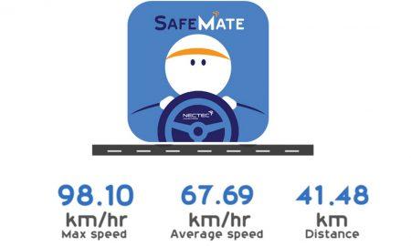 App-SafeMate-ลดอุบัติเหตุที่เกิดขึ้นจากการขับขี่ให้เป็น-0-4
