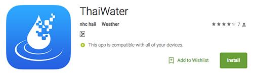 Thai Water 1