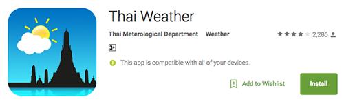 Thai Weather 1