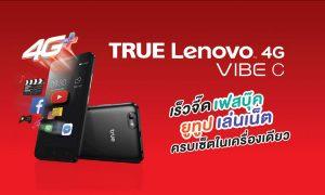 True Lenovo 4G VIBE