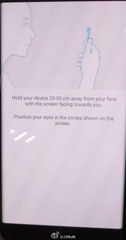 Samsung Galaxy note7 scanner iris สแกนม่านตา