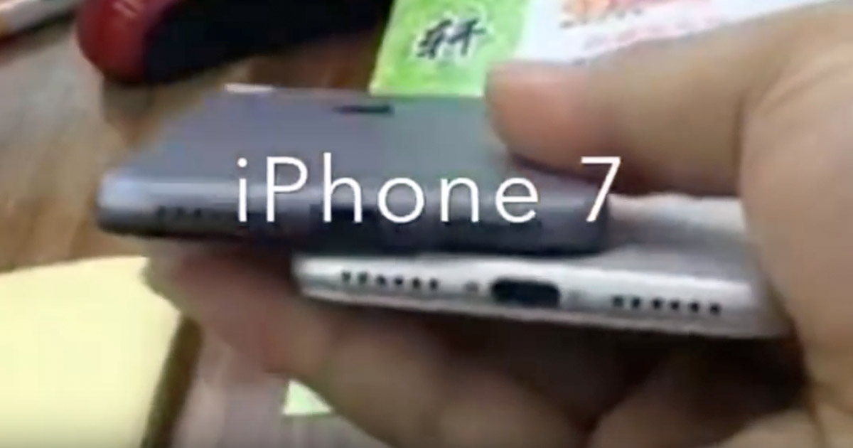 iPhone 7 leak video clip
