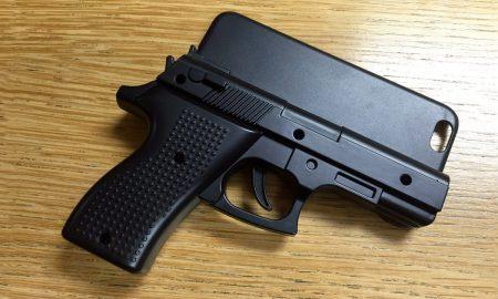 เคส iPhone เลียนแบบปืน