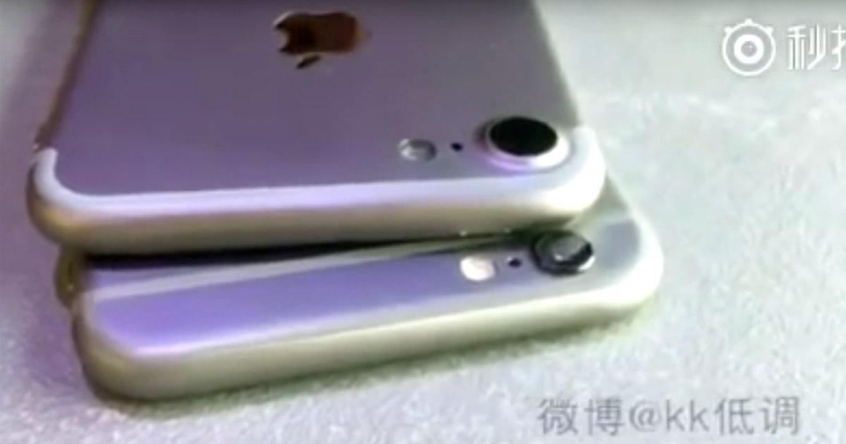 iPhone 7 กับ iPhone 6s