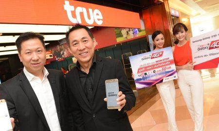 TrueMove H Galaxy 4G+