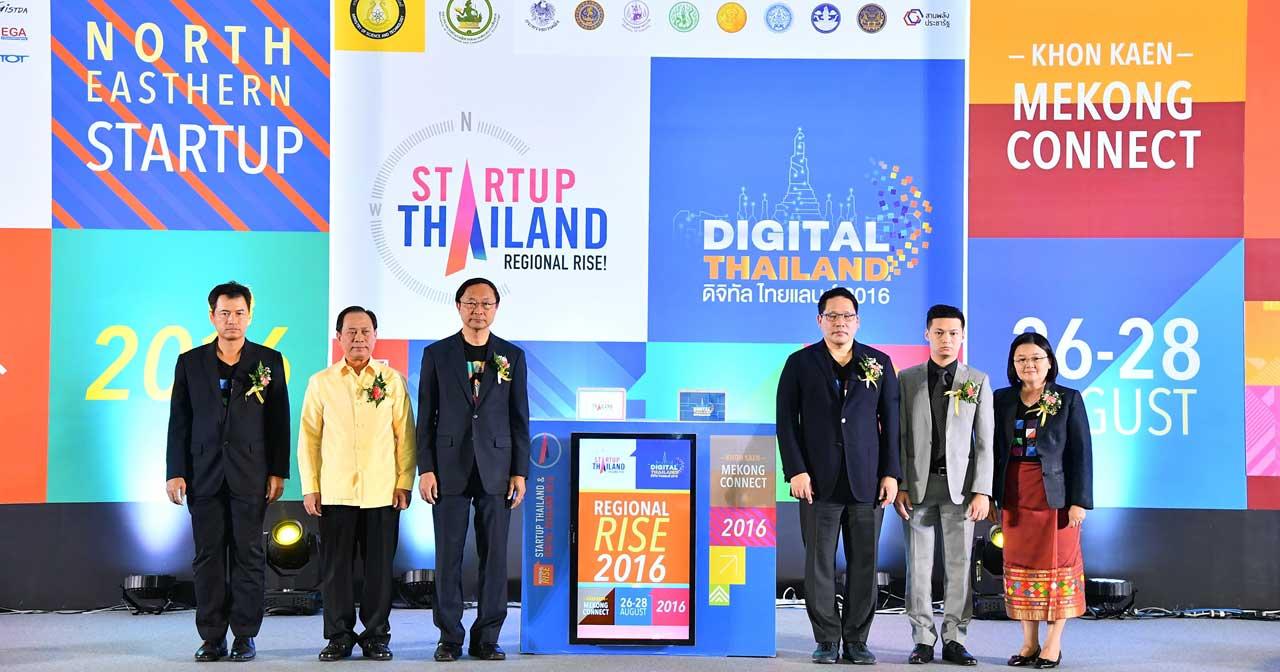 Digital Thailand