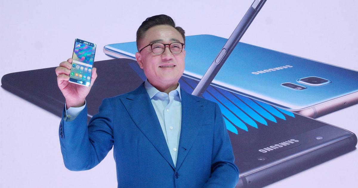 DJ-Koh Galaxy Note 7