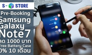 S-Estore Prebooking Note7