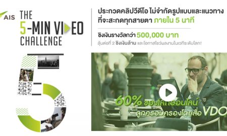 Min VDO Challenge