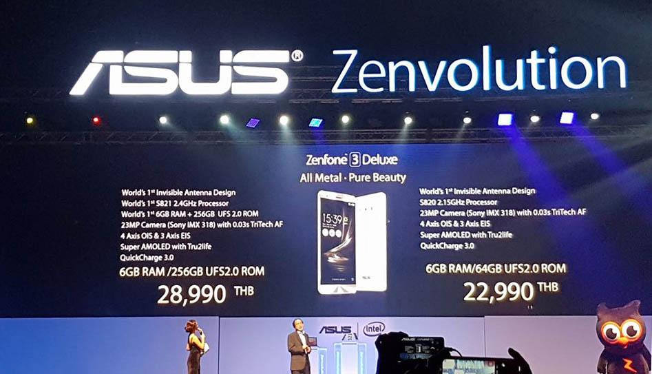ราคา Zenfone 3 Deluxe