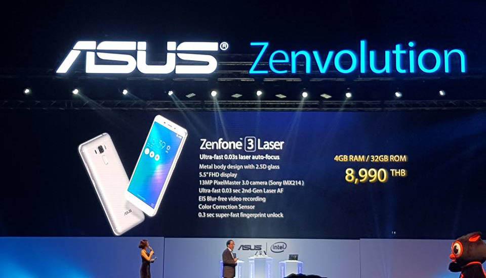 ราคา Zenfone 3 Laser