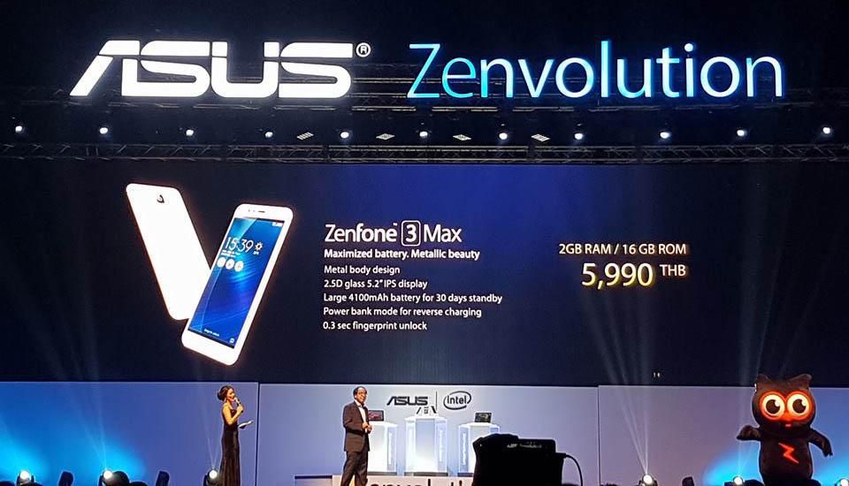 ราคา Zenfone 3 Max