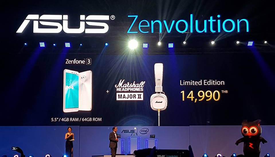 ราคา Zenfone 3 Special Edition