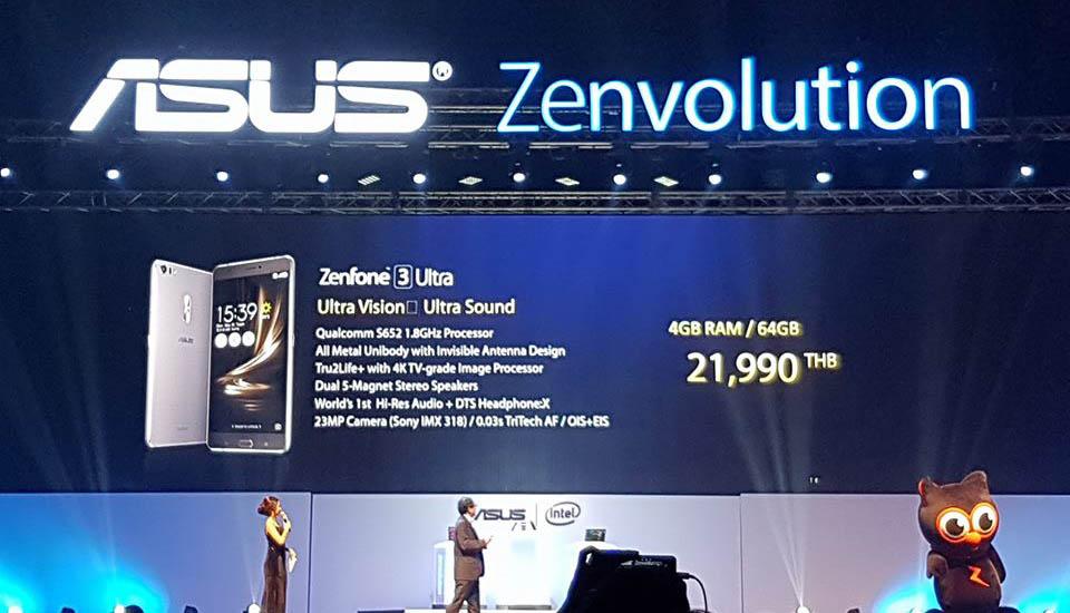 ราคา Zenfone 3 Ultra