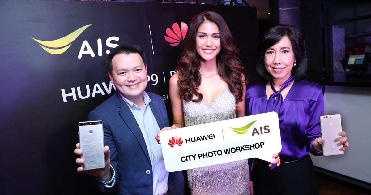 AIS Huawei