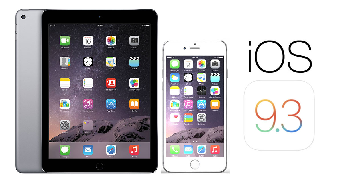 iOS 9.3.5