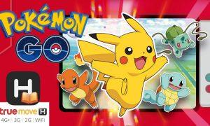 truemove-pokemon-go