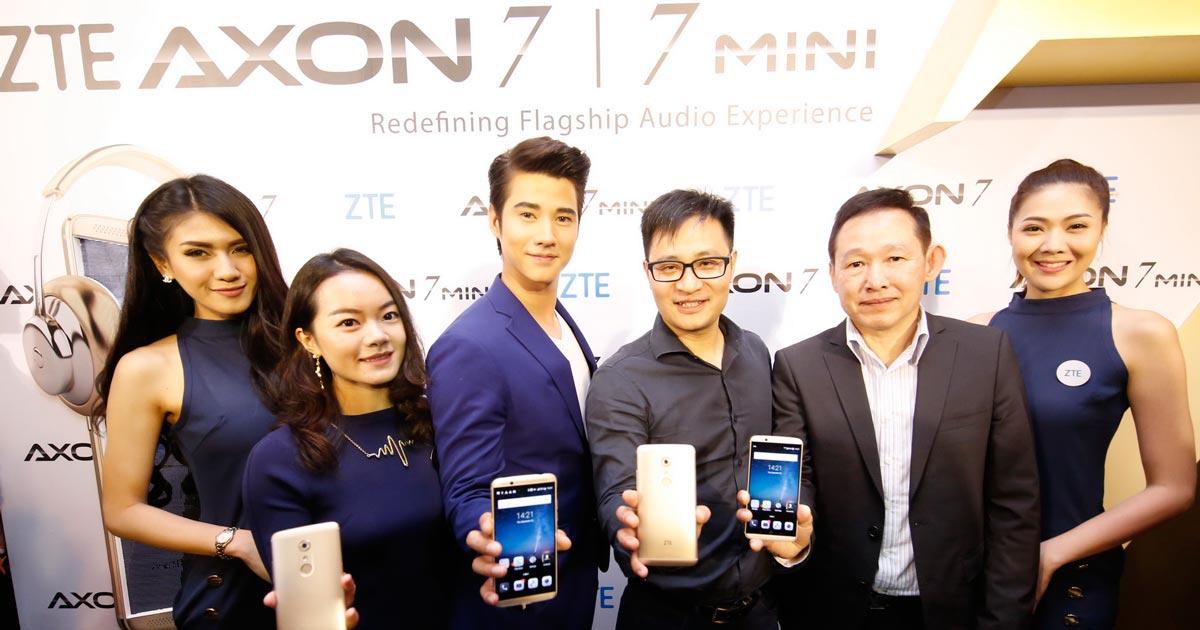 AXON 7 Series