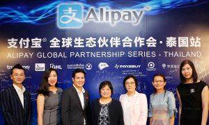 Alipay O2O