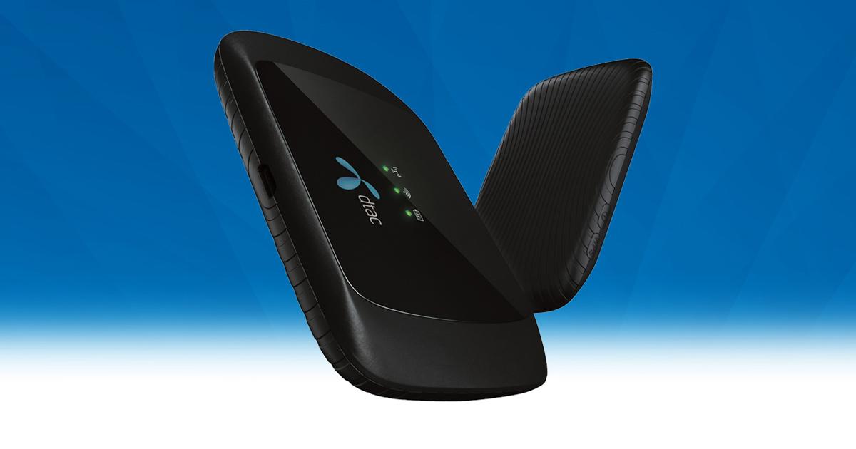 dtac Super 4G Pocket WiFi