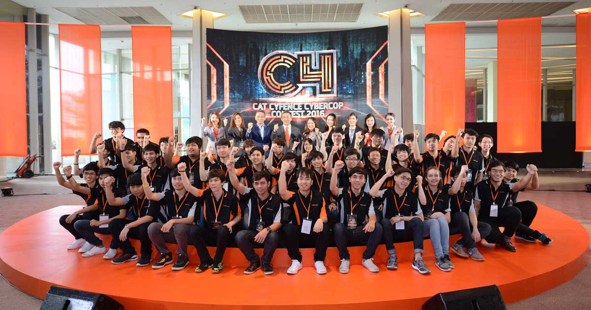 CAT CYFENCE CYBERCOP CONTEST 2016