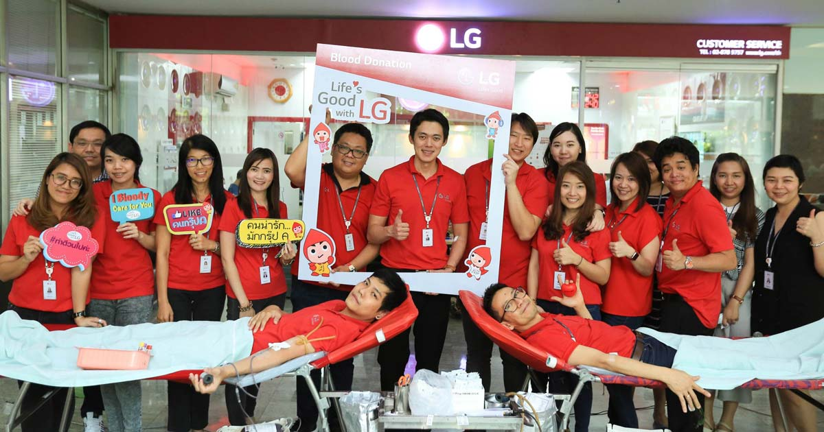 LG Blood Donation