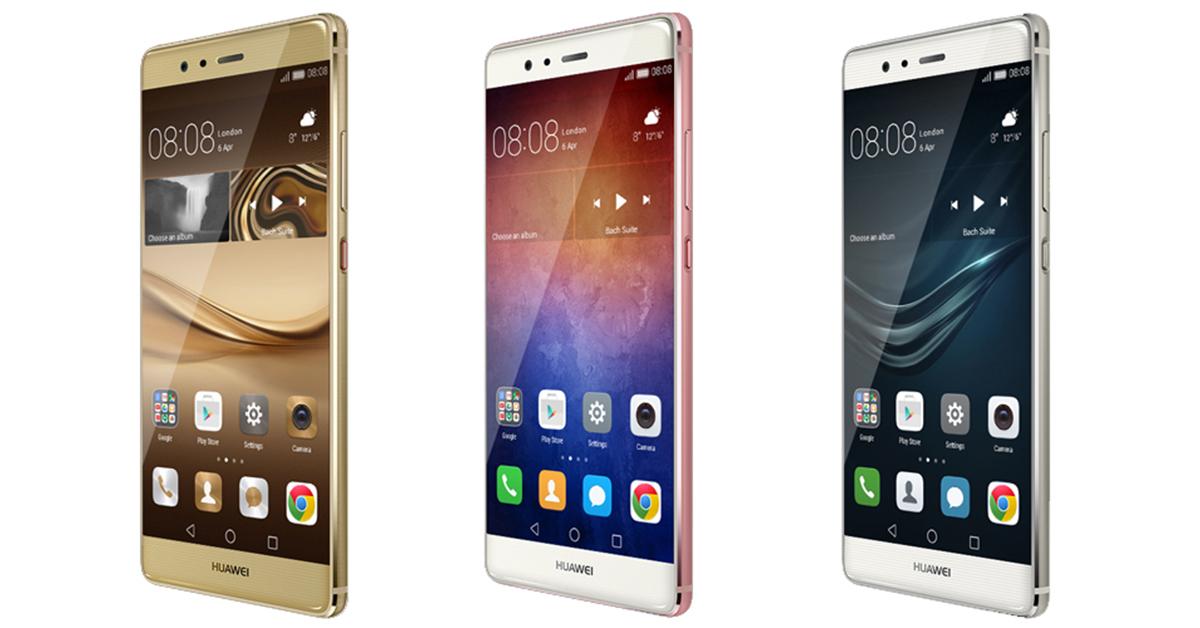 Huawei P9 อาจจะไม่ได้อัพเดต Android 8 0 Oreo อีกต่อไป