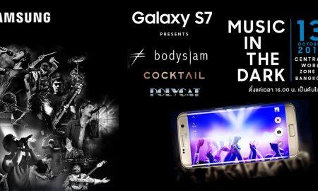Galaxy S7 Presents Music