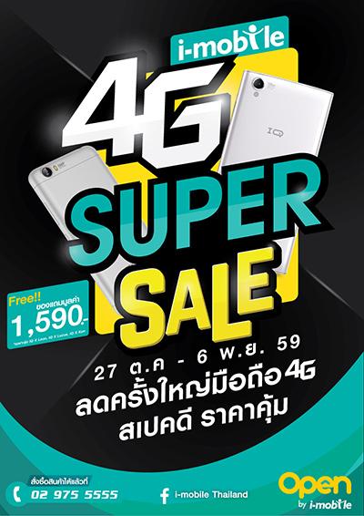 800-4g-super-1