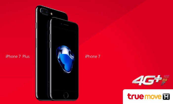 Truemove H iPhone 7 Register