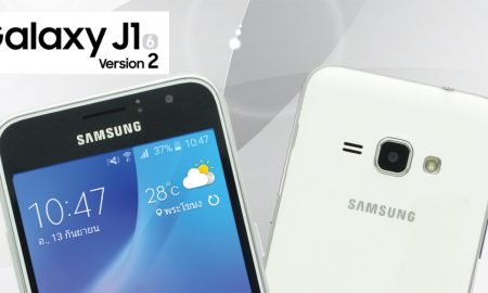 cover-ss-j1