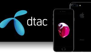 โปร iPhone 7 ดีแทค dtac