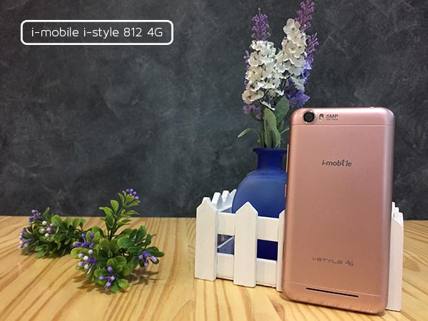 i-mobile-07