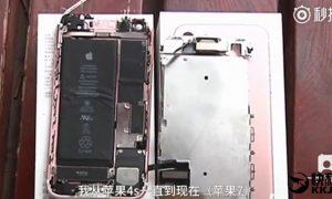 iPhone 7 ระเบิด
