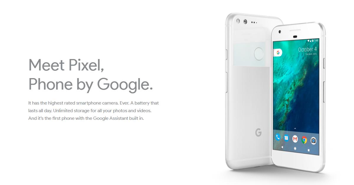 pixel-header