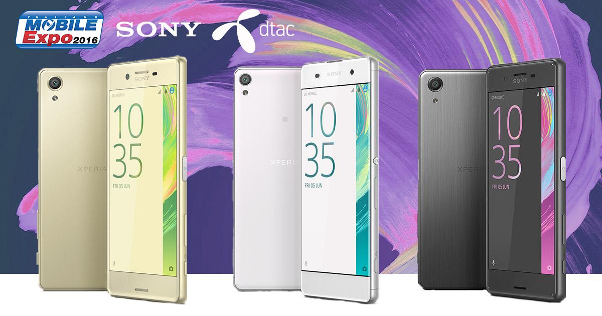 sony-dtac-mobileexpo