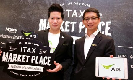 AIS Present iTax Market Place 2016