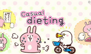 casual-dieting-weight-manager