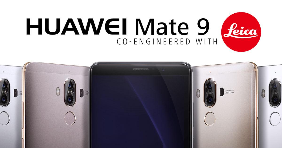 Huawei Mate 9 จอง ราคา พิเศษ