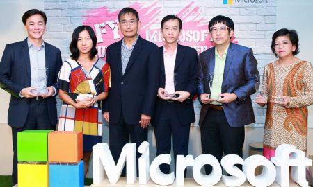 Microsoft Partner Awards 2016