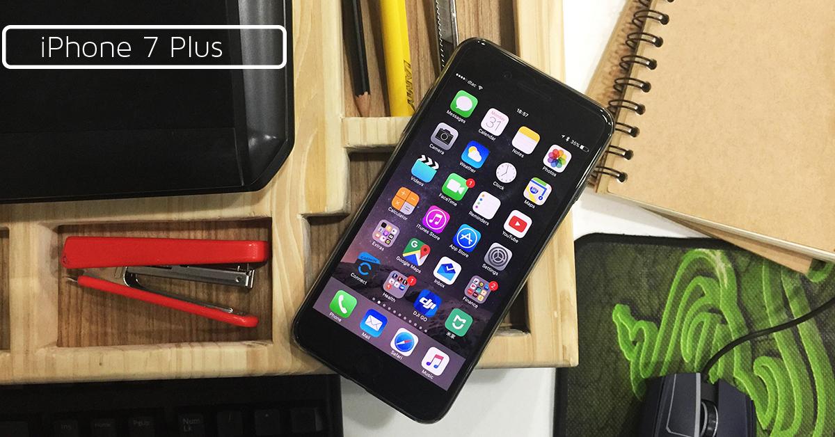 cover-iphone7-plus-00