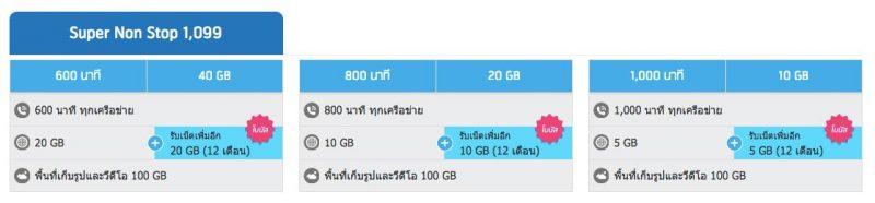 dtac-package