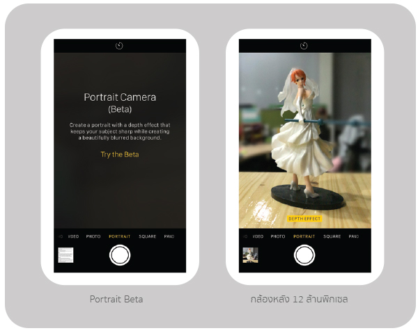 iphone-7-plus-08