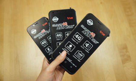 True SMART 4G Max Series