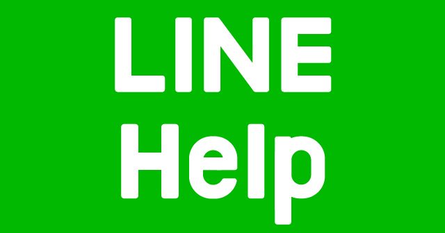 LINE TH Help Center