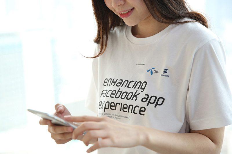 mobile_user_dtac_ect_fb1636-2